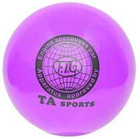 Мяч для художественной гимнастики, д-19см. Цвет сиреневый, TA Sport.