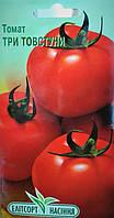 """Семена томата Три Толстяка, среднеспелый 0,1 г, """"Елiтсортнасiння"""", Украина"""