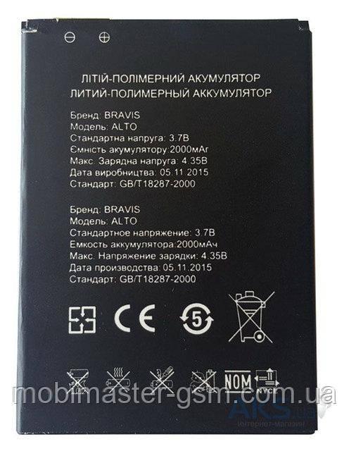 Аккумуляторные батареи для смартфонов