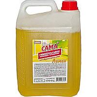 """Универсальное моющее средство для уборки всего дома """"Sama"""" лимон 5 л"""