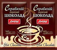 """Справжній гарячий шоколад ТМ """"Ямуна"""""""