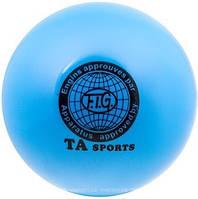 Мяч для художественной гимнастики, д-19см. Цвет голубой, TA Sport.