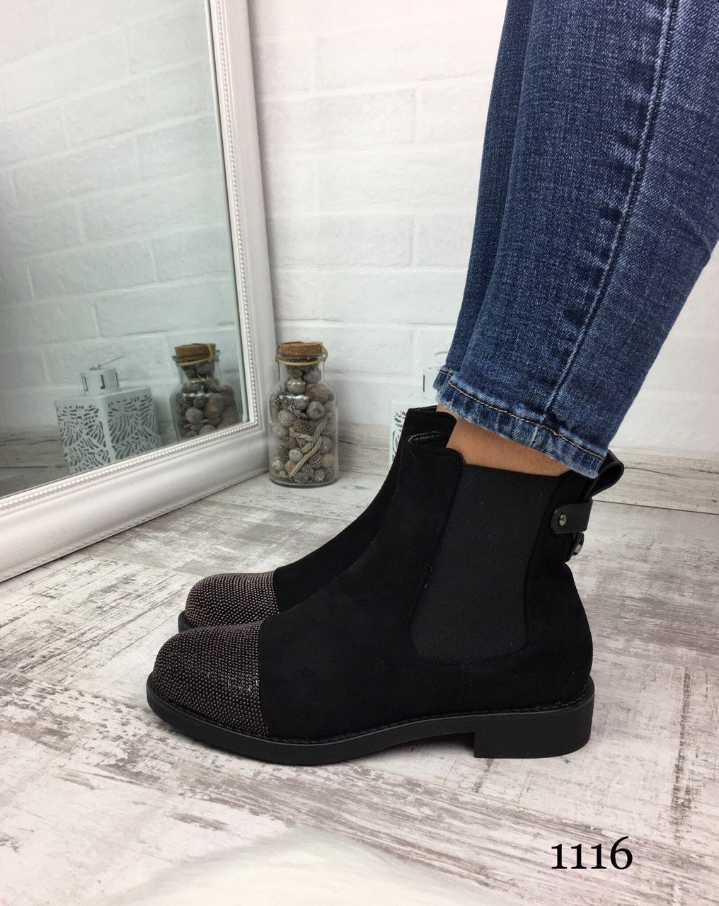 Женские ботинки черные со стразами сбоку резинка эко замш весна-осень деми 2ce4bc49b0f
