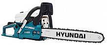 Бензопила Hyundai X 460 (3.1 л.с., шина 45 см), фото 3