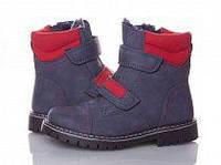 Обувь детская Ботинки