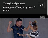 Футболки Bosco Sport Украина Оригинальная ПОЛО Polo камуфляж