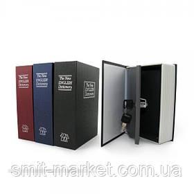 Книга-сейф (18см) Словарь