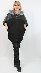 Женская жилетка-куртка больших размеров
