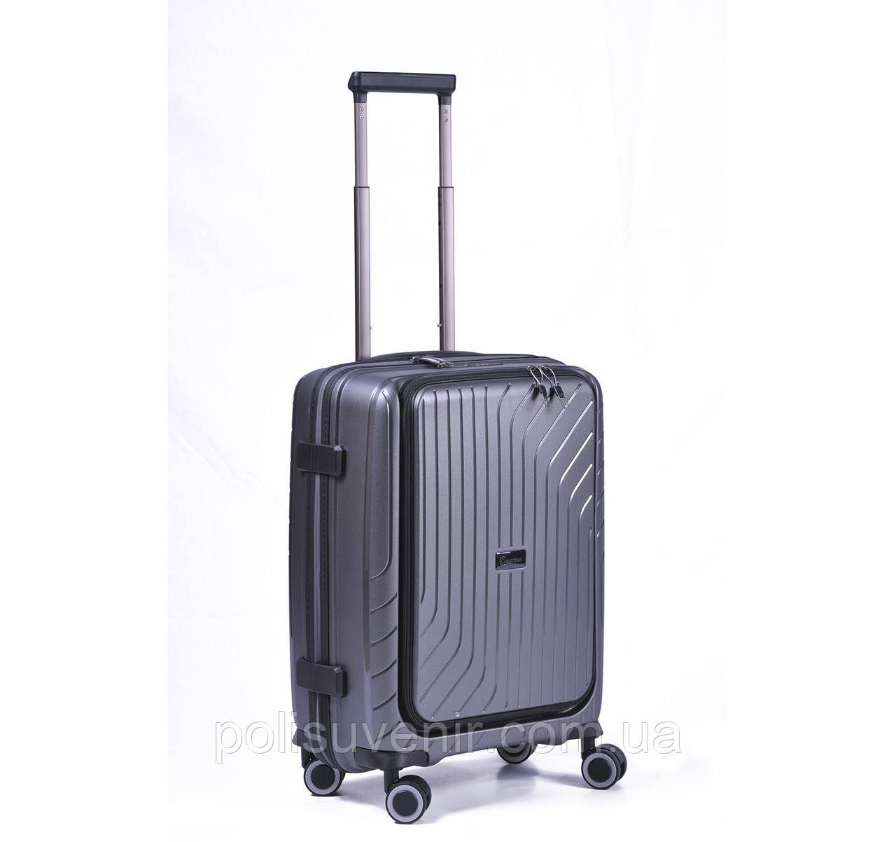 Надлегка дорожня валіза високої якості
