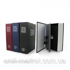 Книга-сейф (24см) Словарь