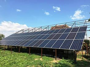 Вид опорной конструкции в процессе монтажа солнечных панелей.
