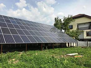 Готовая солнечная электростанция.