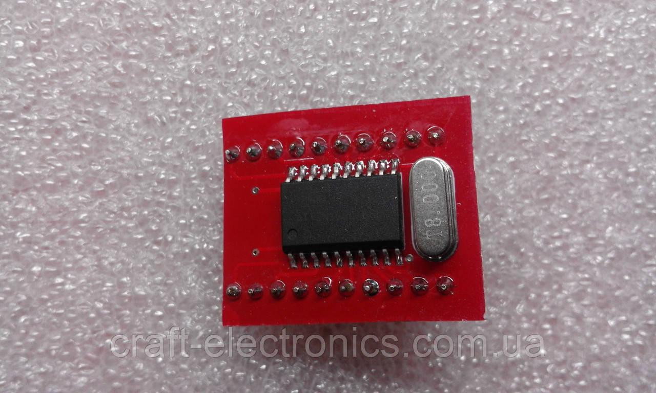 ATTINY26L Модуль на микросхеме ATTINY26L
