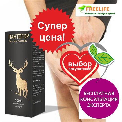 Реклама геля для суставов заговорить больные суставы