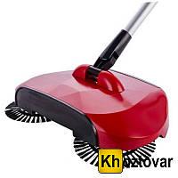 Веник швабра для уборки пола Sweep Drag