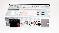 Автомагнитола пионер Pioneer 1012BT ISO RGB подсветка+Bluetooth, фото 7
