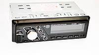 Автомагнитола пионер Pioneer 1012BT ISO RGB подсветка+Bluetooth, фото 3