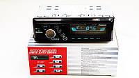 Автомагнитола пионер Pioneer 1012BT ISO RGB подсветка+Bluetooth, фото 4