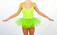 Купальник для танцев с пышной юбкой детский CO-128-G (салатовый)