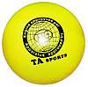 Мяч для художественной гимнастики, д-19см. Цвет желтый, матовый.TA Sport., фото 2