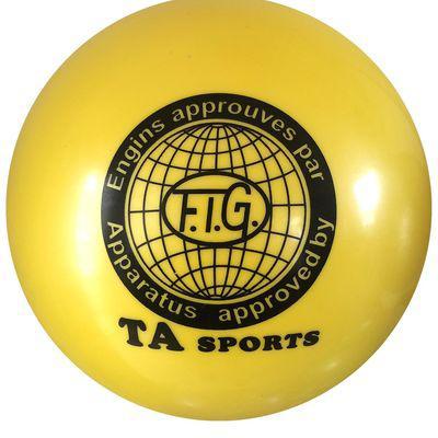 Мяч для художественной гимнастики, д-19см. Цвет желтый, матовый.TA Sport.