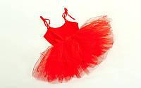 Купальник для танцев с пышной юбкой детский CO-128-R (красный)