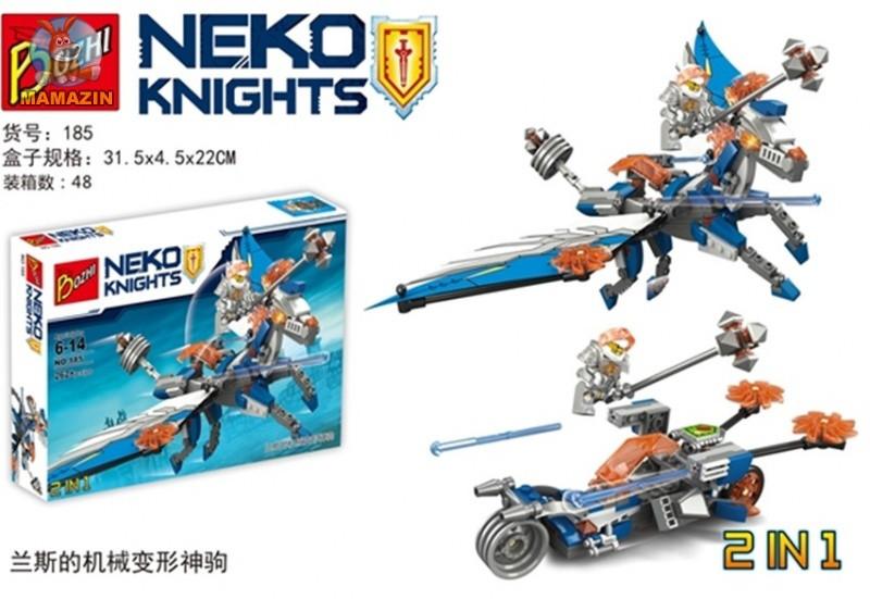 Конструктор NEXO KNIGHT 185, 2 в 1, 262 деталей. (Аналог Lego Nexo Knights)