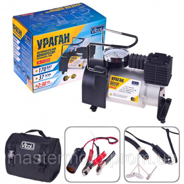 Автомобильный компрессор VITOL Ураган КА-У12030 100psi 14Amp 37л