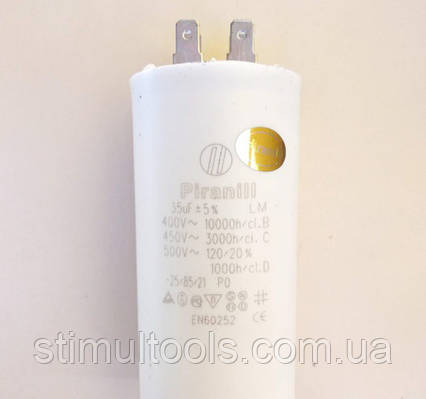 Конденсатор 45 мкФ (uF) 450 V