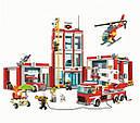 """Конструктор Lepin 02052 (Lego City 60110) """"Пожарная часть"""", 1029 дет, фото 2"""