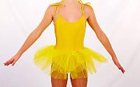 Купальник для танцев с пышной юбкой детский CO-128-Y (желтый)