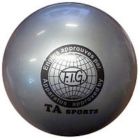 Мяч для художественной гимнастики, д-19см. Цвет серый, TA Sport.