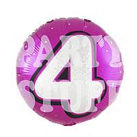 Фольгированный шар Цифра 4 розовый, 45*45 см
