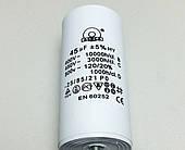 Конденсатор 45 mF 450 V с винтом