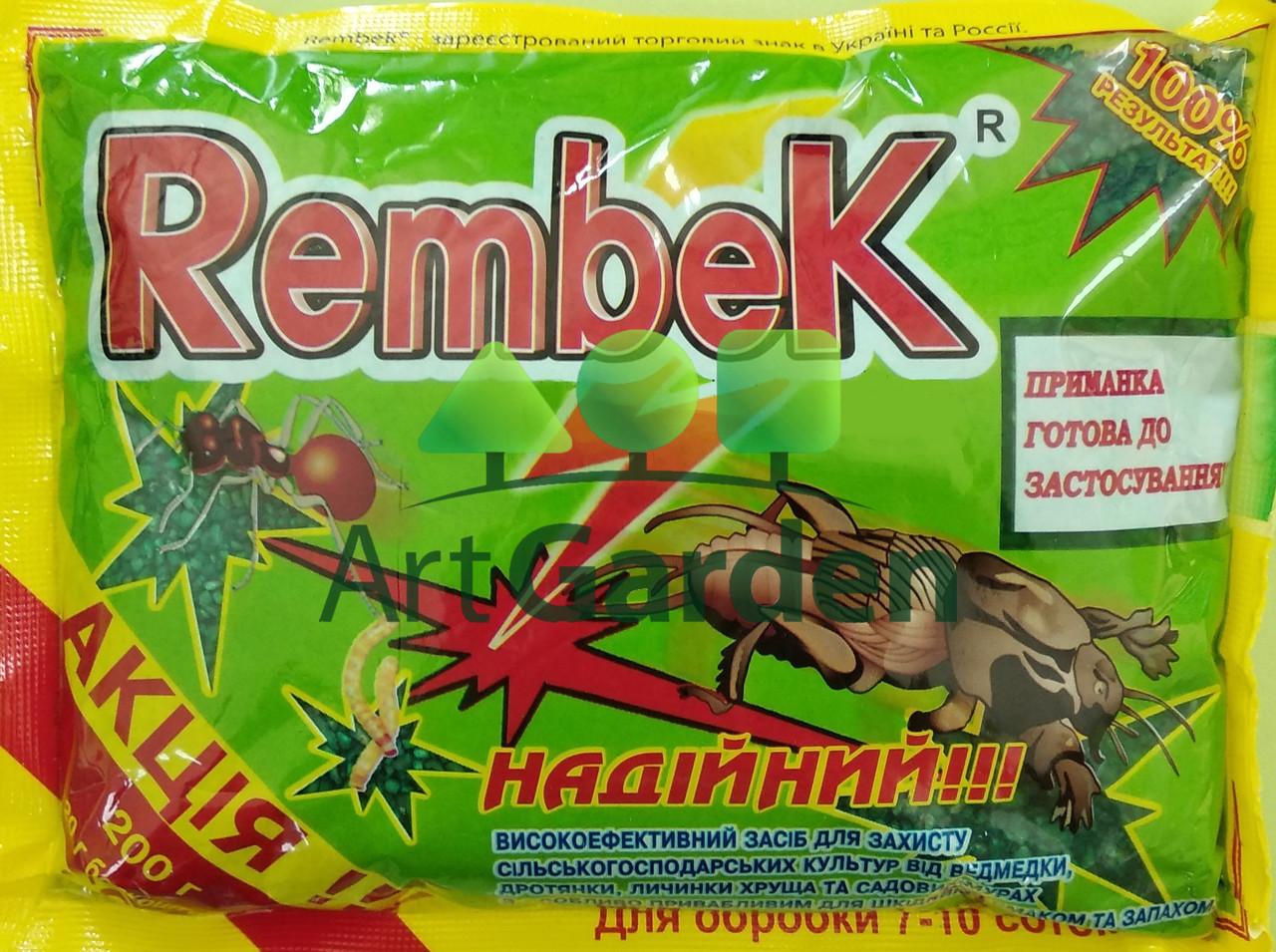 Рембек 220 гр