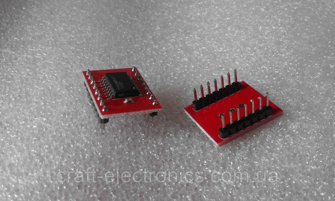 TB5T1 Модуль на микросхеме TB5T1