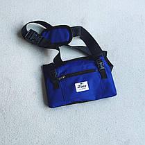 "Zippy Bag 22"" Blue - Синяя Сумка для пенни, фото 2"