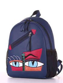 Рюкзак 181541 синий