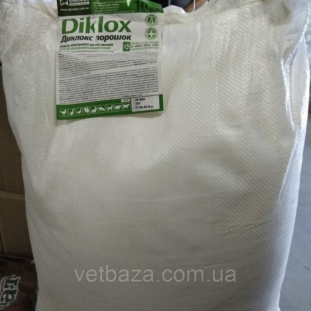 Диклокс порошок, 10кг (Диакокс)