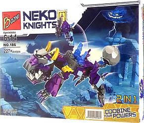 Конструктор Bozhi 186 серия Nexo Soldiers (Аналог Lego Nexo Knights)