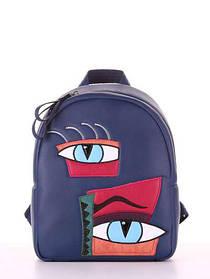 Рюкзак 181551 синий