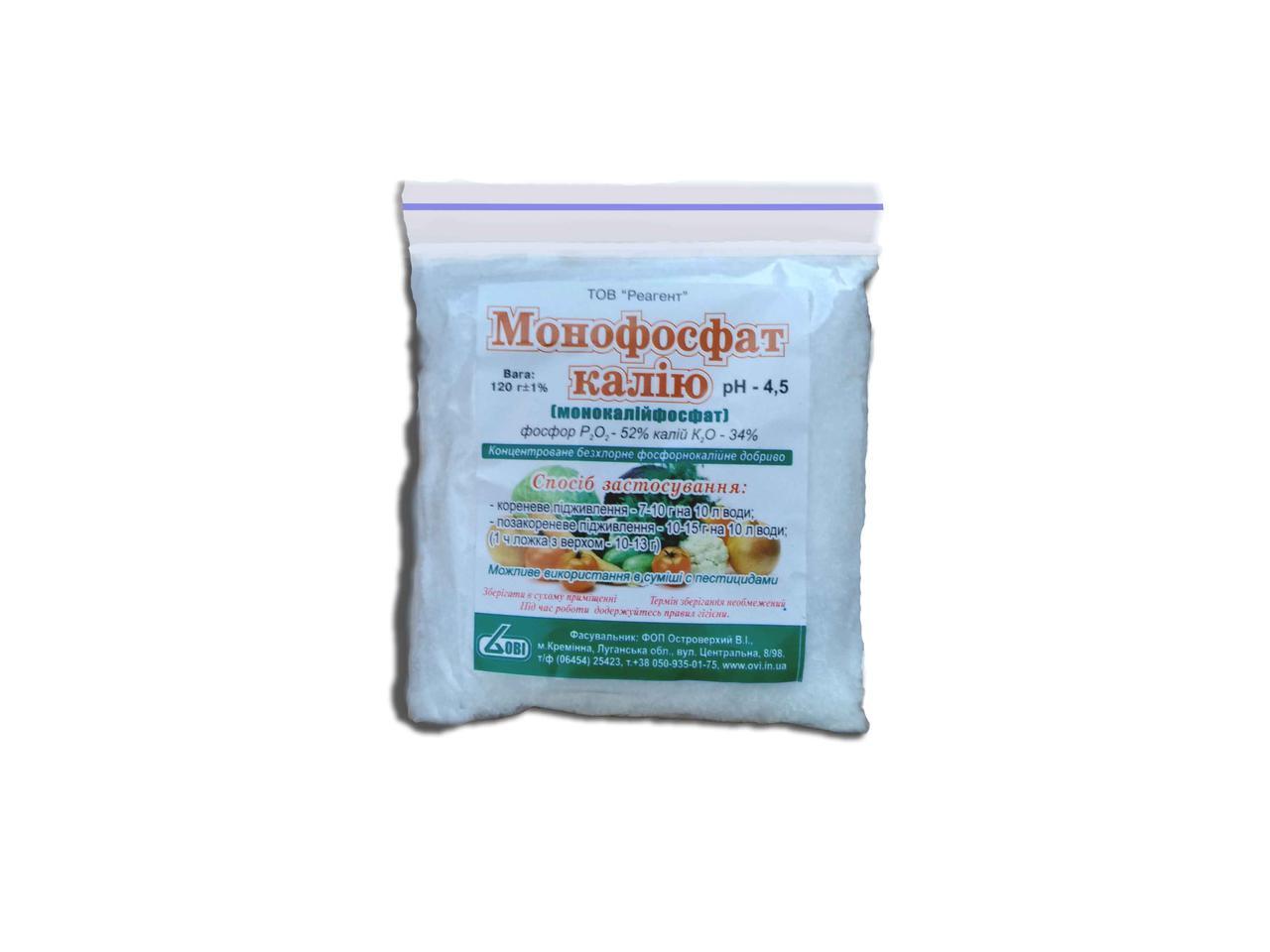 """Монофосфат калия (монокалийфосфат) """"ОВИ"""" 0,12кг Р-52%, К-34%"""