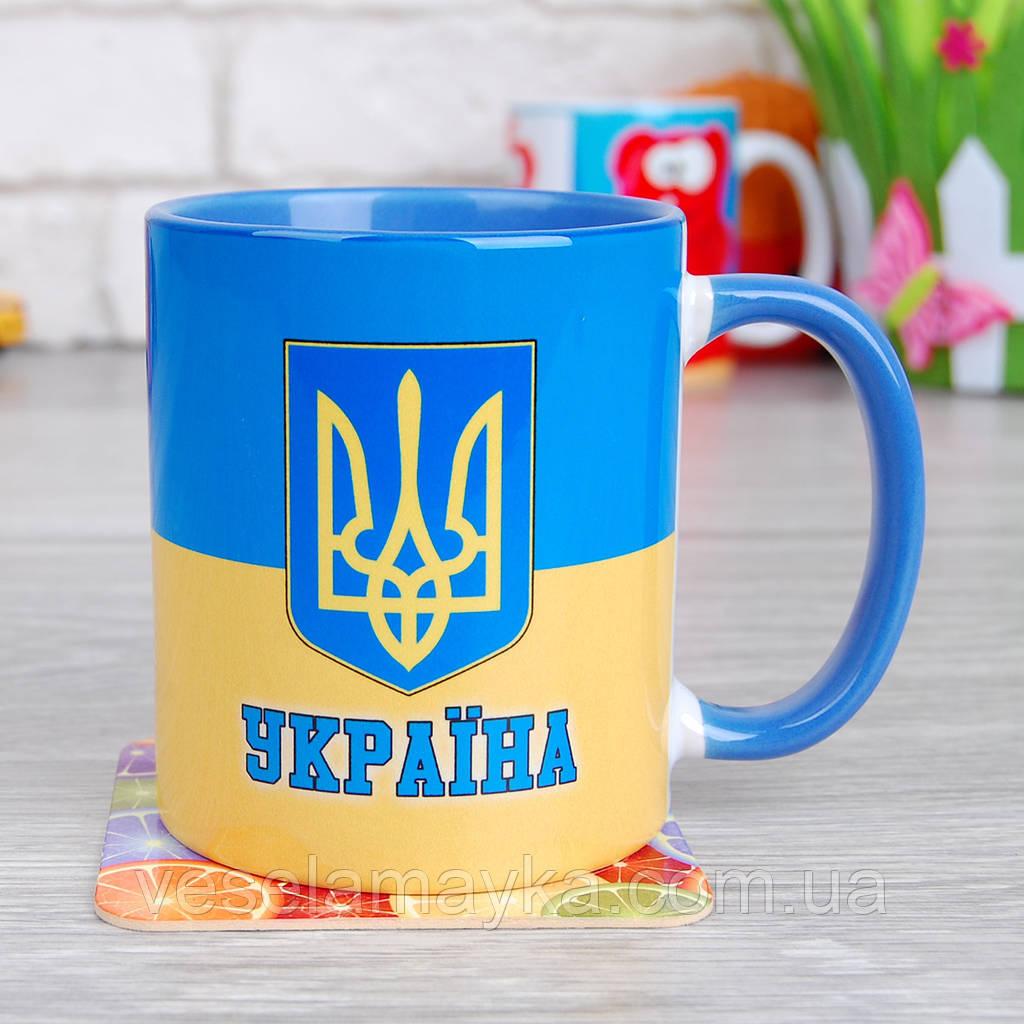 """Синяя чашка """"Україна 4"""""""