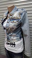 Пиджак женский джинсовый укороченный с украшениями