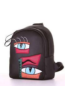 Рюкзак 181551 черный