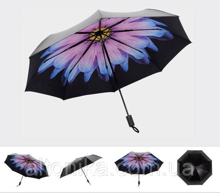 Зонт AL-1700-08