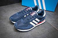 Кроссовки мужские в стиле Adidas, синий (11481),  [  41 (последняя пара)  ]