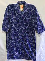 Женский байковый халат на Флис пуговицах оптом в Одессе.