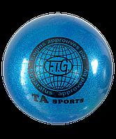 Мяч для гимнастики, д-15см. Цвет синий, с блестками, TA Sport.