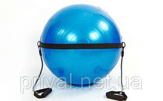 Мяч для фитнеса (фитбол) с эспандерами и ремнем PS FI-0702B-65